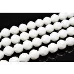ホワイトオニキス スターカット 10mm 1連(38cm)_R5545-10 5000円以上送料無料