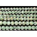 山入り エメラルドグリーンファントムクォーツ 5.5mm 1連(約38cm)_RG356-55