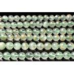山入り エメラルドグリーンファントムクォーツ 6mm 1連(約38cm)_RG356-6
