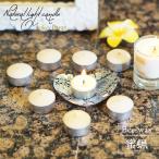 ティーライトキャンドル 蜜蝋 バリのお花の香り8種セット 天然素材 ラティオリジナル  ナチュラルキャンドル 高級ホテル リゾート バリ島 プレゼント ギフト
