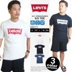 メール便送料270円 LEVI'S リーバイス Tシャツ 半袖