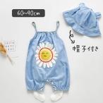 ベビー服 男の子 新生児 サロペット 帽子 デニム ロンパース カバーオール ワンピース オーバーオール ノースリーブ デニム 赤ちゃん 0歳 1歳 2歳