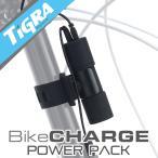 ショッピング自転車 iPhone5 スマホ 自転車バイクホルダー用防水モバイルバッテリー iPhone5S