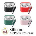 Cellularline AirPods Pro ケース ブランド エアーポッズプロ エアポッズプロ カバー カラナビ シリコン シリコンケース AirPodsPro