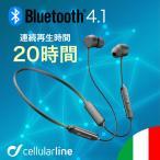 イヤホン Bluetooth ワイヤレス 高音質 スポーツ マグネット 防水 ランニング ネックバンド 20時間 再生 海外 Cellularline