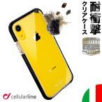 iPhone 耐衝撃 XR XS 11 Pro Max ケース アイフォン XSMax