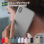 Holdit iPhone ケース カバー シリコン iPhone12 12 Pro Max mini 11 SE 第2世代 iPhone11 XR XS Max iPhone8 iPhone7 アイフォン おしゃれ 北欧 ブランド