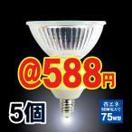 ハロゲンランプ ダイクロハロゲン電球 JR12V50W-EZ10口金広角φ50省エネ 5個 激安 Lauda