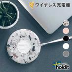 ワイヤレス充電器 Qi ワイヤレス 充電 iPhone 急速 Qi充電対応 置くだけ かわいい 薄型 Holdit 北欧 ブランド おしゃれ