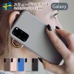 Galaxy ケース シリコン S20+ S20  S10 Ultra シリコンケース GalaxyS20+ GalaxyS20 GalaxyS10 おしゃれ かわいい ブランド 北欧 holdit