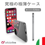 iPhone 11 Pro 11Pro ケース 透明 クリア 薄 スリム おしゃれ アイフォン iPhone11 iPhone11Pro