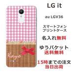 スマホケース LG it LGV36 ケース スマホカバー カバー チェックリボン