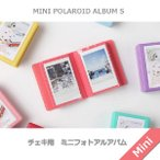 2NUL チェキアルバム mini polaroid album S