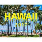 エイ出版 カレンダー 2017 HAWAII ALOHA