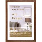 YASUI/ヤスイ A3サイズ フォトフレーム Original Copy Frame Air Frame