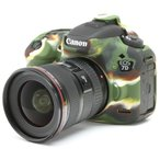 EASY COVER/イージーカバー Canon EOS 7D Mark2 用 カモフラージュ