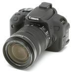 EASY COVER/イージーカバー Canon EOS Kiss X6i &X7i用 ブラック