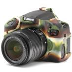 EASY COVER / イージーカバー Canon EOS Kiss X8i用 カモフラージュ