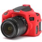 EASY COVER/イージーカバー Canon EOS Kiss X8i用 レッド