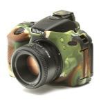 EASY COVER / イージーカバー Nikon D5500 用 カモフラージュ