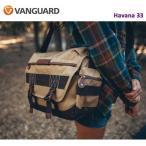 VANGUARD / バンガード Havana 33 カメラショルダーバッグ
