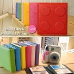 After the Rain/アフター・ザ・レイン チェキアルバム mini Block Polaroid Album Ver2