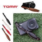 TOMA おしゃれカメラストラップ THS004