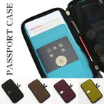 IDEA TECH/イディアテック We/ウィー 貴重品&パスポート おしゃれケース 4color