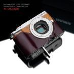 GARIZ / ゲリズ 本革カメラケース Panasonic LUMIX DMC-GX7MK2用 XS-CHGX7MK2BR ブラウン