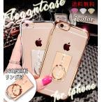 ストーンバンカーリング付 クリア ソフトケース iPhone6 iPhone7 iPhoneケース iPhone8ケース iPhoneX iPhone11 ケース