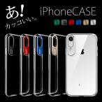 iPhone11 iPhone7 iPhone8 iPhoneXS iPhoneケース  送料込クリア シンプル クール
