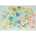送料無料 アンティークスタンプ 切手 アソート6枚セット ※種類は選べません