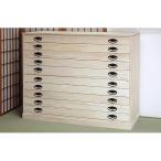 桐タンス 桐たんす 桐チェスト 着物 衣類 洋服 衣装 収納 国産 日本製 舞 10段