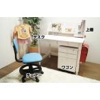 ショッピング学習机 学習机 カントリー 椅子 4点セット