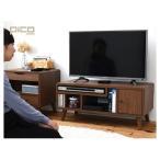 Pico series TV Rack W800 激安セール アウトレット価格