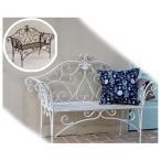 ブランティーク ホワイトアイアンベンチ136 SPL-8574 ガーデニング チェア 椅子 カントリー ローズ イングリッシュ ガーデン 庭 玄関 屋外 おしゃれ オシャレ