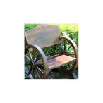 車輪ベンチ650 WB-650 ガーデニング チェア 椅子 カントリー ローズ イングリッシュ ガーデン 庭 玄関 屋外 おしゃれ オシャレ 1人掛け 天然木 木製