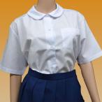 半袖 スクールブラウス 丸襟 fashioner 53315 150B