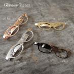 メガネ型ネクタイピン 真鍮製 【Lavish Gate】 Vゾーンに遊び心を出したい時に!