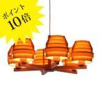 C2086 JAKOBSSON LAMP ヤコブソンランプ yamagiwa ヤマギワ シャンデリア
