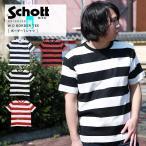 Schott  W.O. S/S tee ショットボーダーTシャツ 3103123 2020年 春 夏 新作