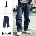 ショッピングschott Schott ショット ヒッコリーパンツ 3136004
