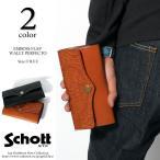 ショッピングschott Schott ショット レザーロング型押しウォレット 財布 3169071 【SALE 返品交換不可】