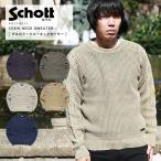 Schott ショット ダルカラー クルーネック セーター3174011【2017 A/W 予約】