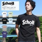 Schott ショット ベーシックロゴプリントTシャツ 3183017 3173032