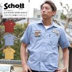 Schott ショット ストライプワークシャツ 3195015
