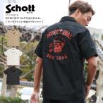 Schott ショット ワークシャツキャプテンスカル 3195018