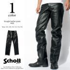 Schott ショット スリムストレート レザーパンツ 600 【USAモデル】【クーポン使用不可】