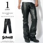 Schott ショット ブーツカット レザーパンツ  604 【USAモデル】【クーポン使用不可】