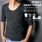 クーポンで20%OFF! AVIREX ハーフスリーブ Tシャツ U...--2808